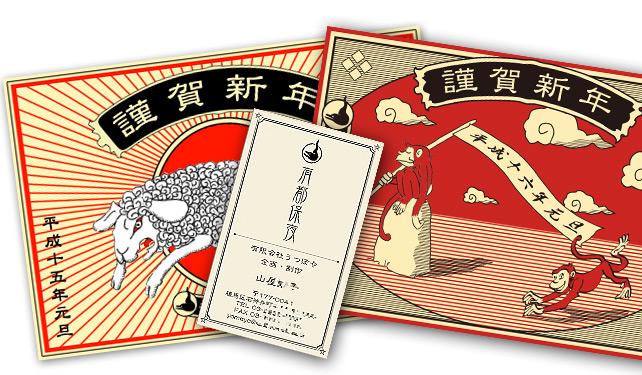 Utsuboya Identity & Branding